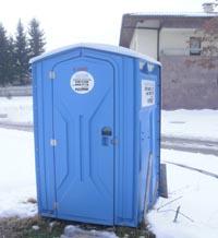 Химическа тоалетна от Рубитерм
