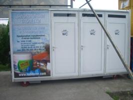 Санитарен фургон под наем и продажба