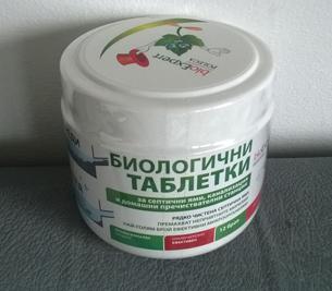 Биологични таблетки за септични ями, химически тоалетни