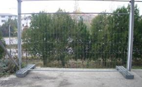 Решетъчна мобилна ограда