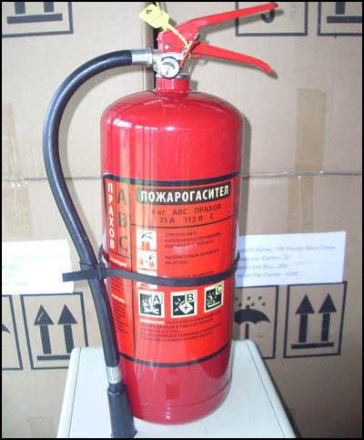 Пожарогасител от Рубитерм