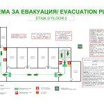 Евакуационна схема