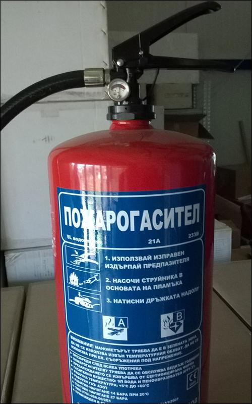 Пожарогасители от Рубитерм